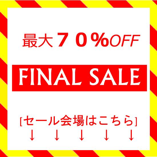 ファイナルSALE(70%OFF)2016728155920.jpg