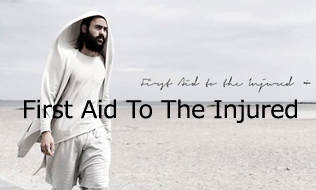 First Aid To The Injured 2016 S/S-2016131164837.jpg