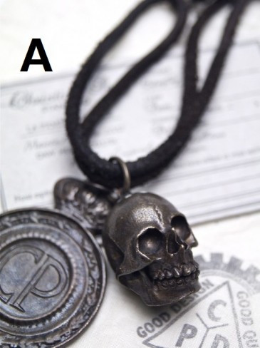PEWTER KEY-CHAIN